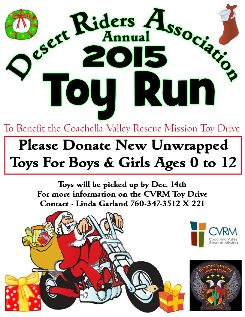 DRA toy run2